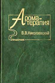 nikolaevskiy